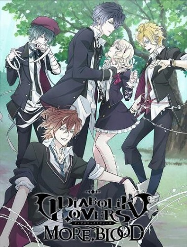 Diabolik-Lovers-2-More-Blood